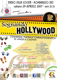 Spasso carrabile - 2017 sognando hollywood - Locandina small